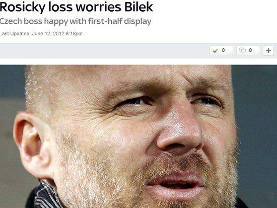 捷克主帅确认罗西基受伤 欧洲杯征程画上问号