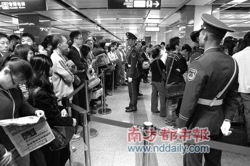广州安保升级:购菜刀需身份证 公园气球绝迹