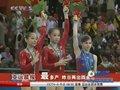 视频:亚运会之最多产 唐奕眭禄成为四金王