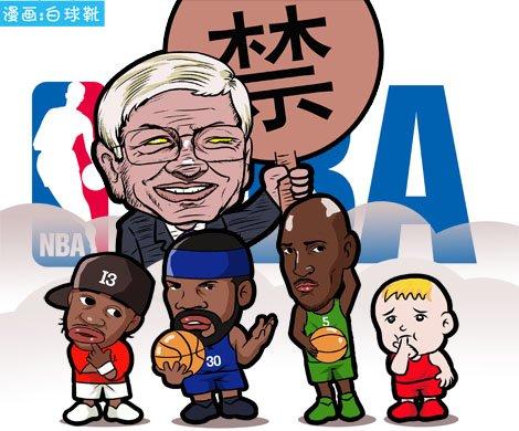 嘻哈文化下,来自NBA的反击