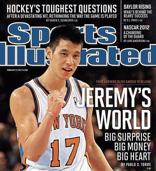 林书豪连续登著名杂志封面 创纽约体育史纪录