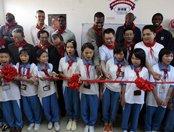 NBA为广州小学捐赠设备