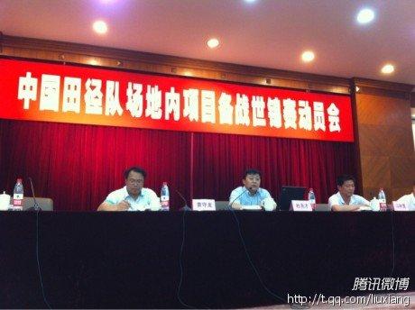 刘翔参加世锦赛动员会 上海站夺冠仍照常训练