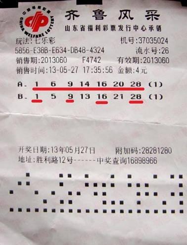 中得七乐彩第2013060期102万元一等奖的淄博彩友徐先生就是这样一位彩