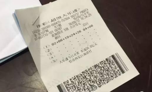 男子开宝马领走5285万 得知中奖吃救心丸(图)