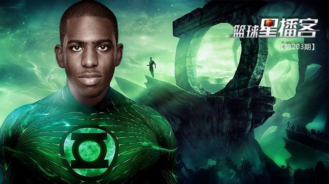 超级英雄之绿灯侠保罗