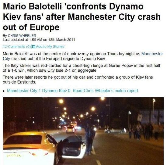 巴洛特利当街与球迷互殴 脑残举动堵死米兰路
