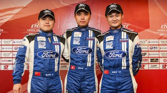 CTCC房车锦标赛2.0T组 长安福特揽前三