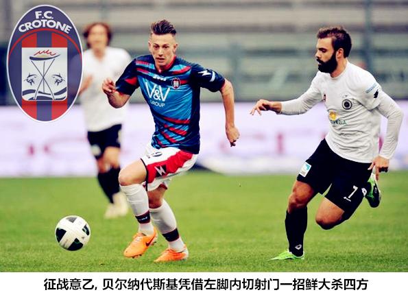 亚搏体育app下载 3