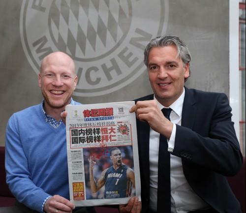 拜仁也是恒大球迷! 双方商谈未来会更多合作