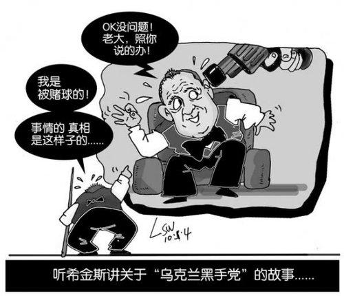 沈阳日报:谁来还斯诺克运动以清白?