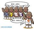 漫画:一代传奇巨星宣布退役 NBA再无大鲨鱼