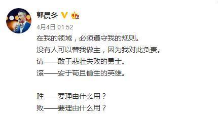 一龙取胜为何被大骂 徐琰娇妻为何怒喷赛事?