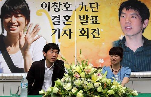 石佛也动了凡心 韩国围棋界国宝李昌镐10月完婚