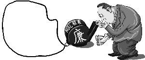 漫画体坛:呼吁裁判高薪养廉