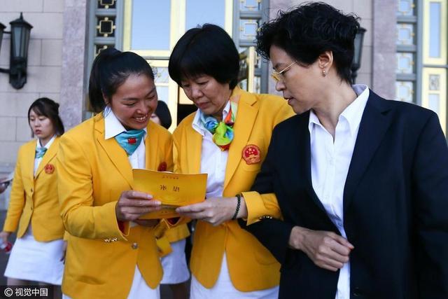 里约奥运会总结大会 女排和傅园慧同受表扬