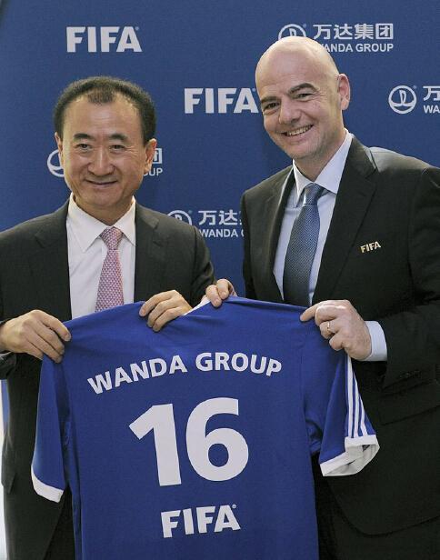 马德兴:解密万达棋局 牵手FIFA意义价值在哪