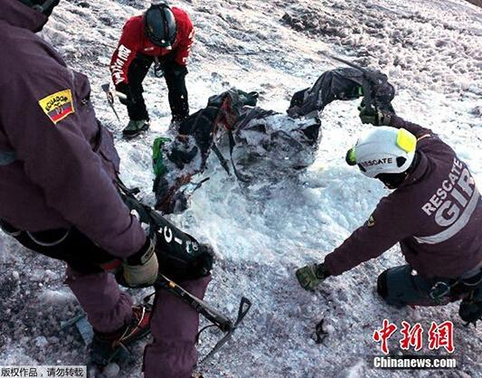 火山惊现3具冰封尸体 疑为20年前失踪登山者