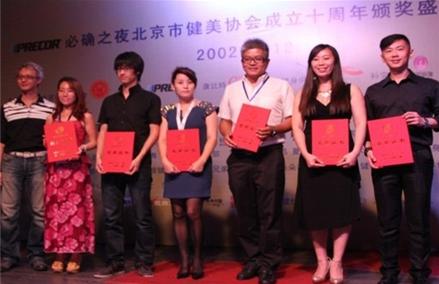 全国十佳健身培训机构揭晓 罗兰钢管舞获奖