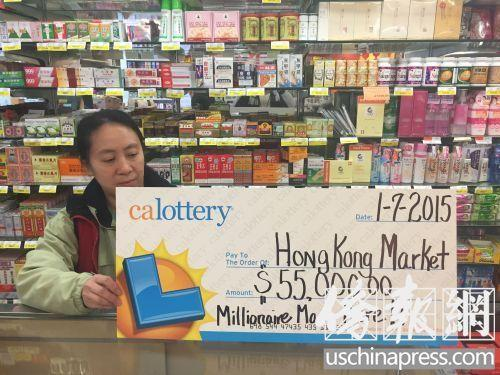 美国一华人中千万大奖 彩票站华裔彩迷翻三番