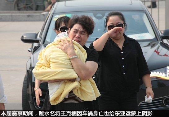 【深度】被中国打怂,日韩不敢玩了