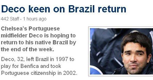 德科透露一周内离开切尔西 回巴西夺解放者杯
