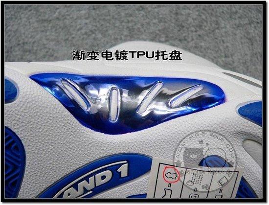 AND1 TAI CHI MID太极假鞋事件(图)