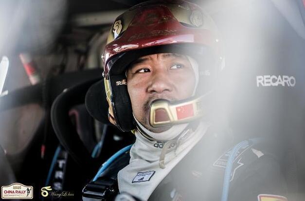 达喀尔中国站陈峰杀入三甲 斩获国际组冠军