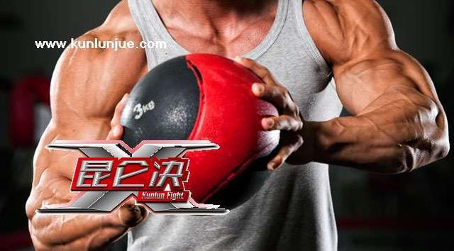 【昆仑决健身】如何练就子弹般的出拳速度