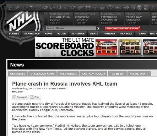 NHL官网页面全黑默哀死者 公布坠机死亡名单