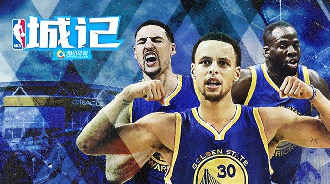 《NBA巨星城记》