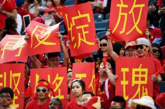 【锐评】请政绩足球远离中国女足