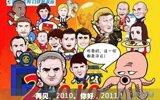 89期:再见!2010!