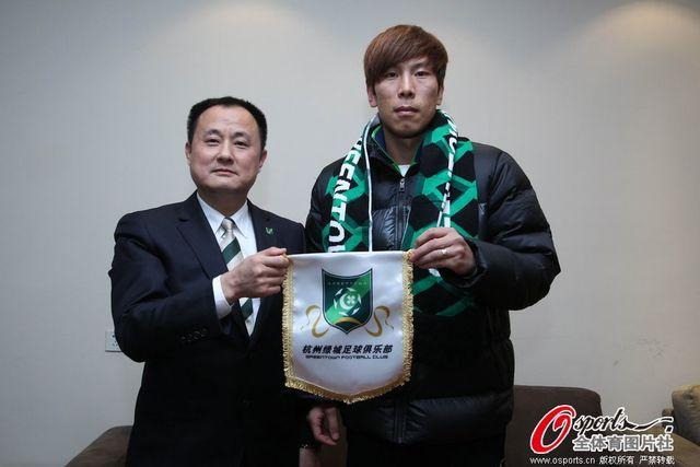 绿城官方宣布签约前韩国脚 金东进离队成定局