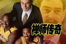 NBA禅师传奇:一个时代的终结