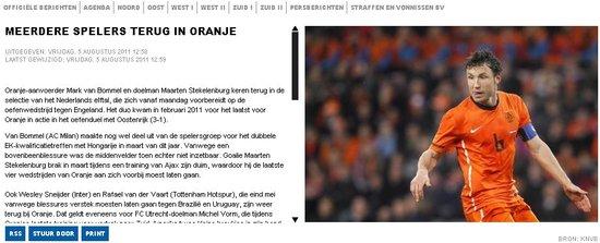 荷兰公布最新23人名单 斯内德罗本挑战英格兰
