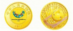央行发行大运金银纪念币 限量发行3万枚(图)