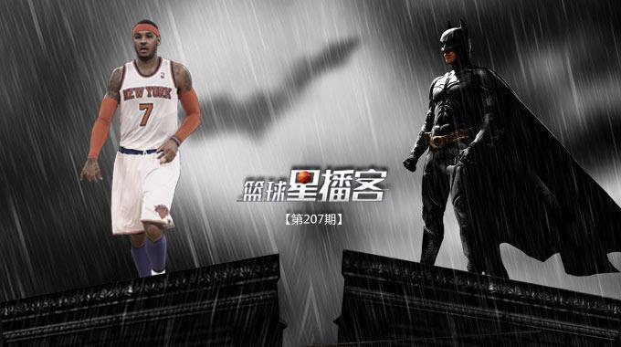 超级英雄之蝙蝠侠安东尼