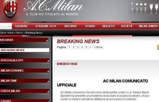AC米兰宣布巴神拉伤 恐缺阵欧冠资格赛首回合