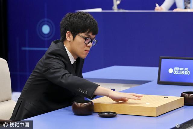 围棋世界排名:柯洁继续领跑 井山裕太升至第5