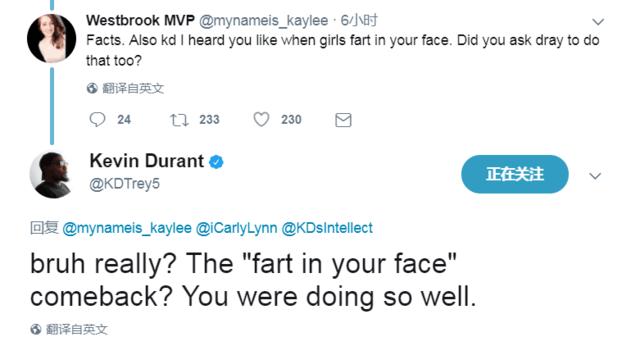 杜少遭极端球迷讽刺辱骂 推特开战火爆对喷