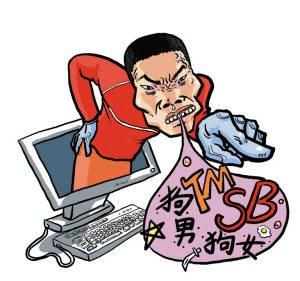 漫画亚运:王大雷神灯式爆粗