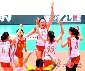 中国女排迎复赛开门红