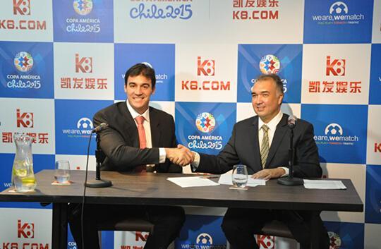 凯发娱乐携手美洲杯 成第一家亚洲游戏赞助商