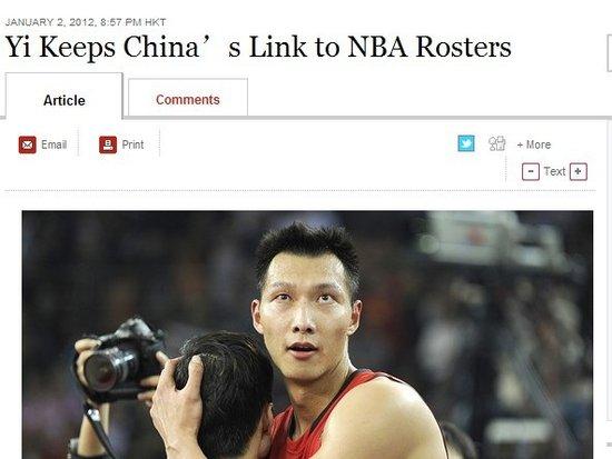 华尔街日报:阿联延续NBA中国风 他接班李娜