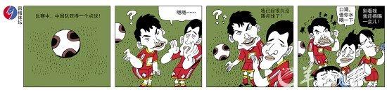 漫画体坛:谁踢点球 这是一个问题