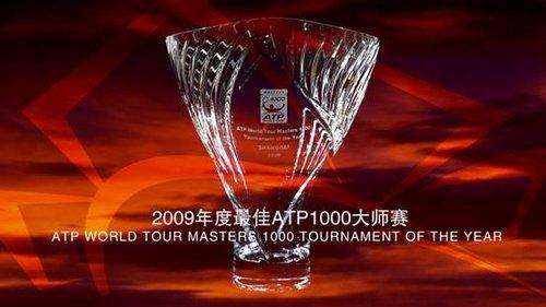 上海大师赛简介:ATP等级最高 亚洲仅有一站