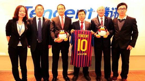 巴萨与中国互联网巨人腾讯紧密合作
