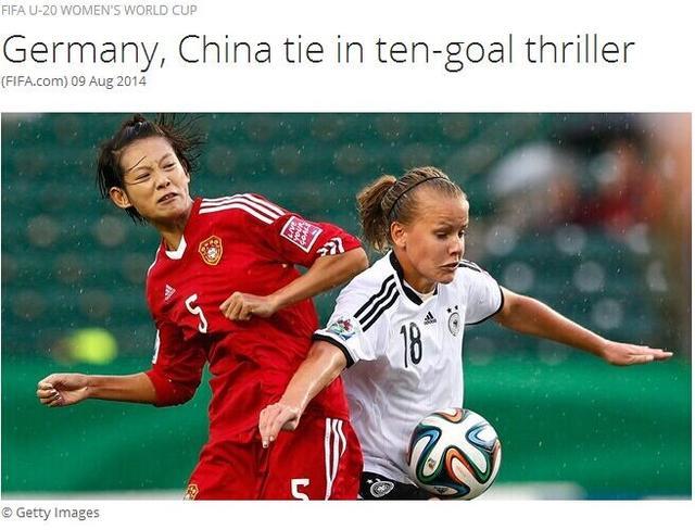 FIFA官网叹中德女足比分:令人惊讶的1场比赛
