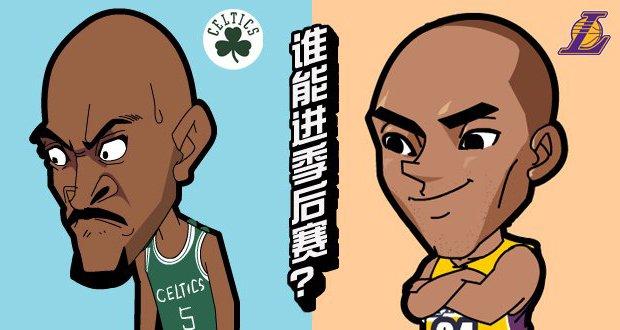 绿军VS湖人 谁人更接近季后赛?